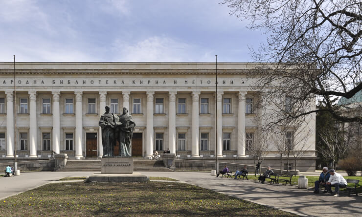 The St. St. Cyril and Methodius National Library
